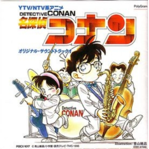 Detektiv-Conan ch | Musik