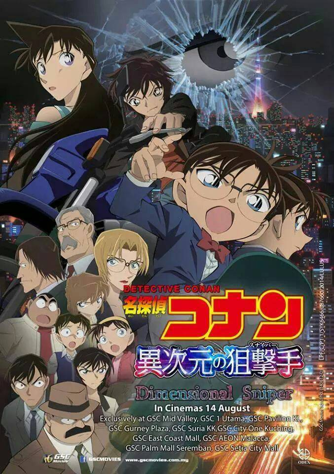 Detektiv Conan Filme Stream Online