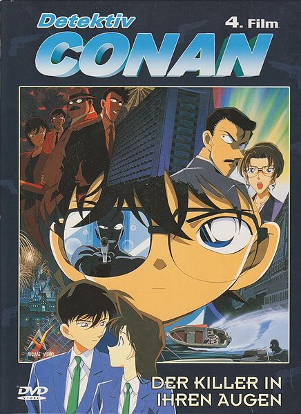 Detektiv Conan Ch